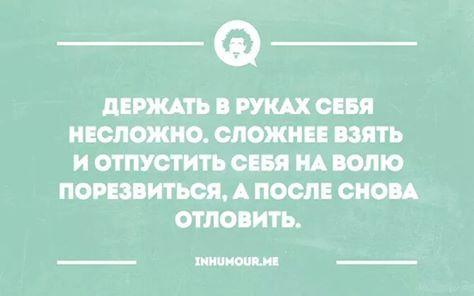 12718202_699339303542140_1757600432861926902_n.jpg (474×296)