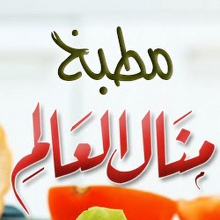 Manal Alalem