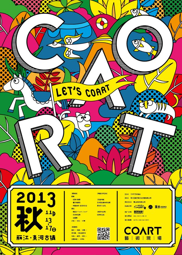 For this poster, there is an effective use of hierarchy with how the name of the group, COART, is either in black or white. It contrasts with the colorful background/images, making the name a focal point and the other text being of lesser importance.