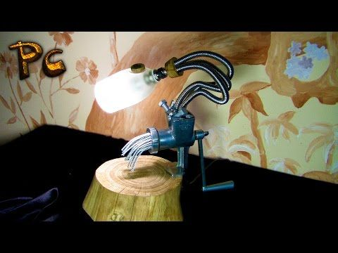 Table lamp making. Настольная лампа из мясорубки. - YouTube