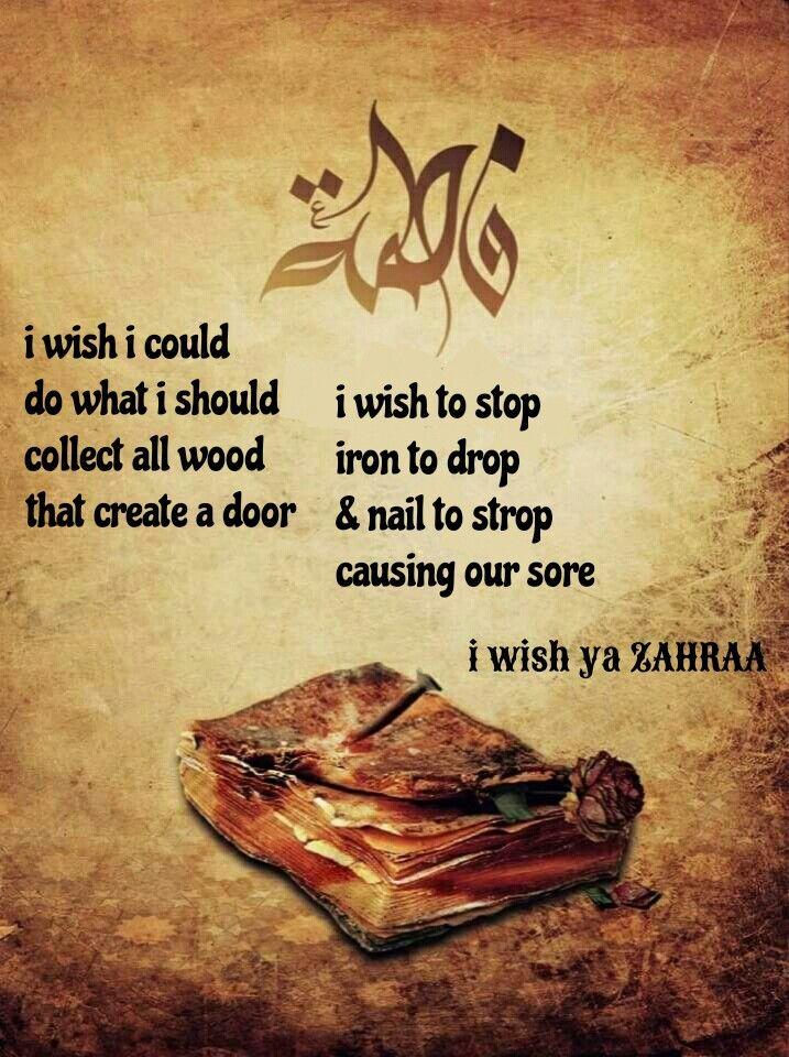 #shia poetry, #ya zahraa, #shia, #fatima zahraa, #fatima door