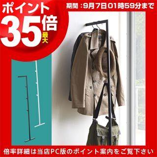 太めのスチールフレームを用い、アート感たっぷりに仕上げられた「 LINE( ライン ) 」シリーズの『 スリムコートハンガー 』は、壁面にササッと立てかけるだけですぐ使用できます。。コートハンガー 北欧 ハンガーラック コート掛け 【ポイント10倍 送料無料】 壁掛け ハンガーポール スタンドハンガー 衣類 収納 洋服掛け 山崎実業 yamazaki シンプル 【ギフト】 [ LINE / ライン スリムコートハンガー ]