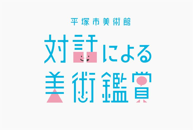 Masaomi Fujita on Behance #ロゴ#日本語ロゴ