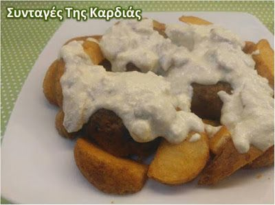 ΣΥΝΤΑΓΕΣ ΤΗΣ ΚΑΡΔΙΑΣ: Μπιφτέκια σε σάλτσα λευκών τυριών