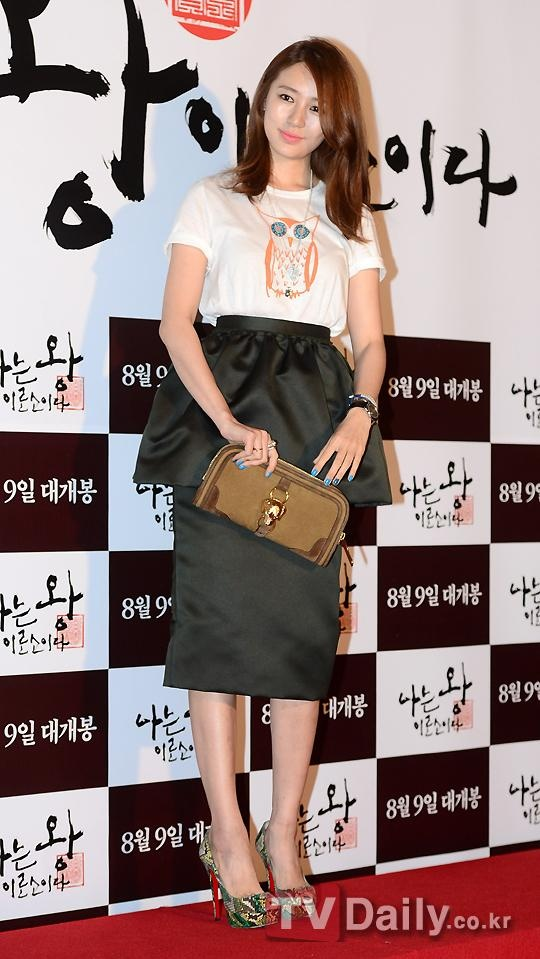 Yoon Eun Hye In Burberry Prorsum, 'I Am a King' Premiere