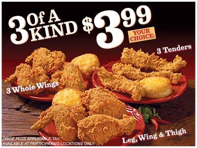 3 of a Kind - $3.99