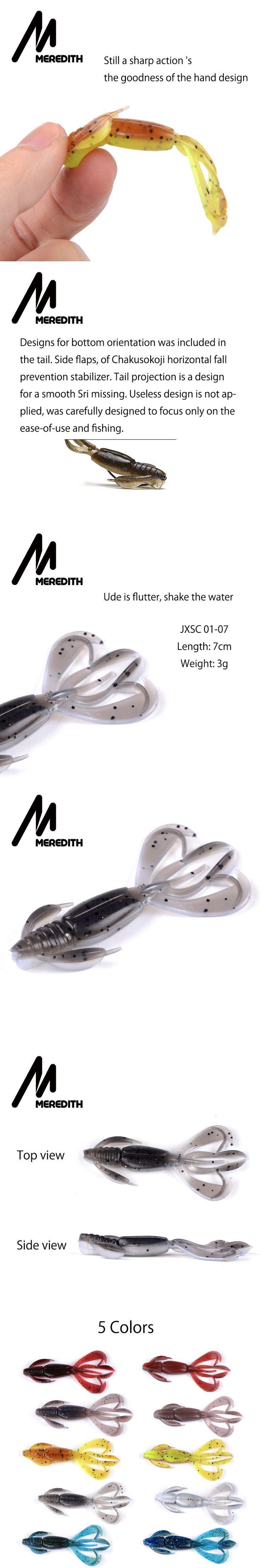 MEREDITH Fishing Lures Crazy Flapper 70mm/3g 10pc/Lot Craws Soft Lures Fishing For Fishing Soft Bait Shrimp Bass Bait Peche Gear