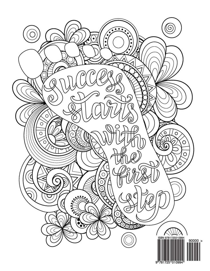 Amazon.com: Adult Coloring Books Good vibes : Work Hard