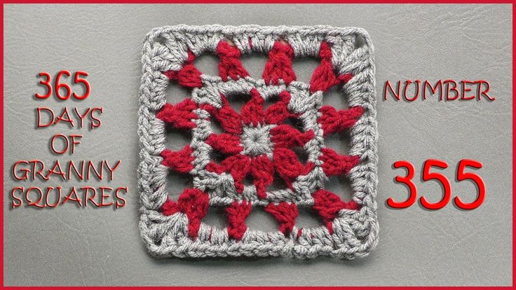 365 Days of Granny Squares Number 355