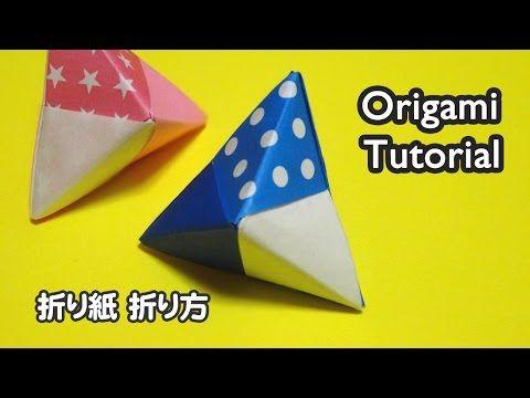 3D Origami unit triangle / ユニット折り紙 両三角錐 折り方 - YouTube