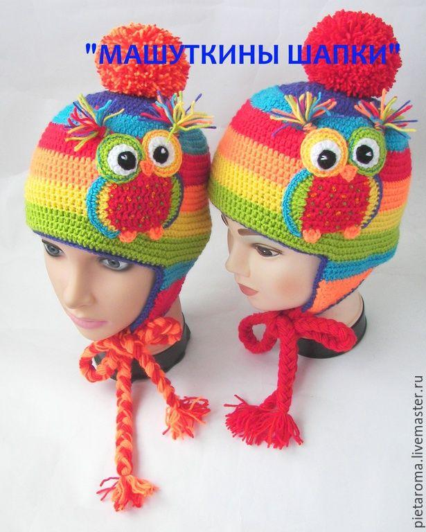 """Купить Шапка """"Сова""""№15 - разноцветный, полосатая шапка, шапка сова, шапочка сова, шапка"""