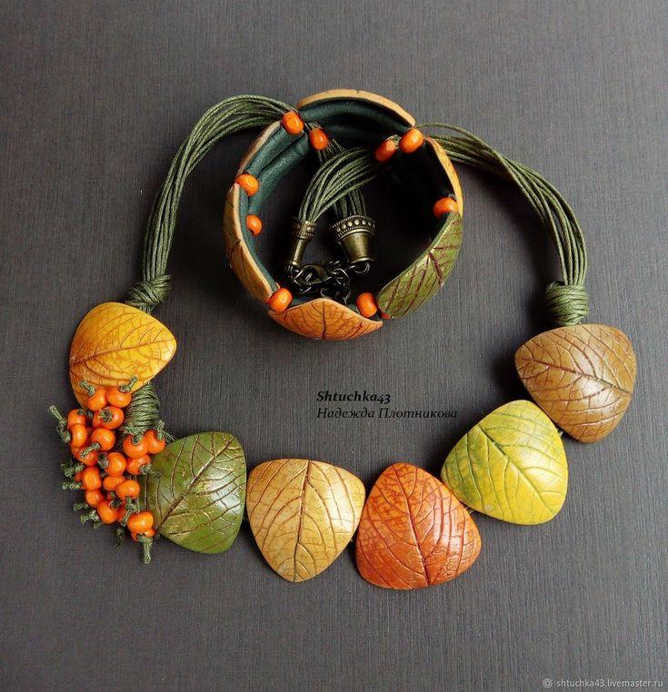 Купить Комплект из полимерной глины Яркая осень в интернет магазине на Ярмарке Мастеров