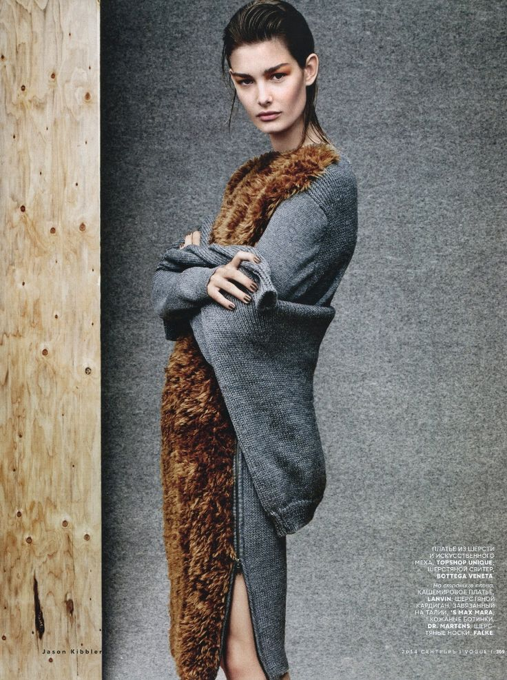 Vogue Russia September 2014 | Ophelie Guillermand by Jason Kibbler [Editorial]