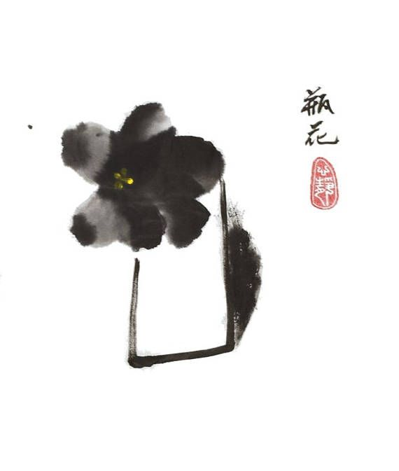 Original Chinese Calligraphy Painting Vase Flower Zen Ink