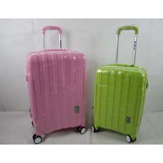ABS PC luggage/PP luggage/Zip luggage/Frame Luggage/Kids luggage/Cabin size suitcase/Cosmetics case/Bicycle case/Wheel case/Tire case/4721-1 Manufacturer & Supplier from China