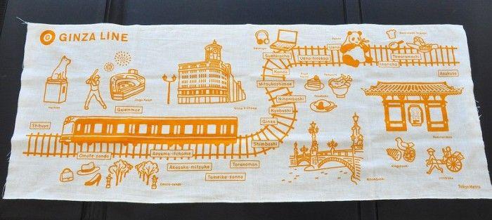 手ぬぐい「街めぐり 銀座線」 | メトロの缶詰(東京メトログッズ・電車ケーキ・鉄道グッズ通販サイト)