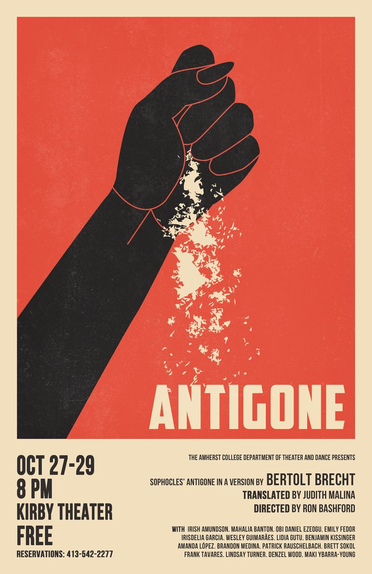 concept of love in antigone a tragedy by sophocles Antigone- one of the celebrated tragedies written by sophocles was a  ideas , this is a humble attempt to define antigone as a classical tragedy  of a tragedy  revolves around the basic human emotions like love, lust, anger,.
