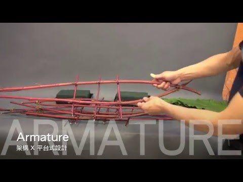 R6 B25 Simple Armature floral Design 簡單架構式設計 - YouTube