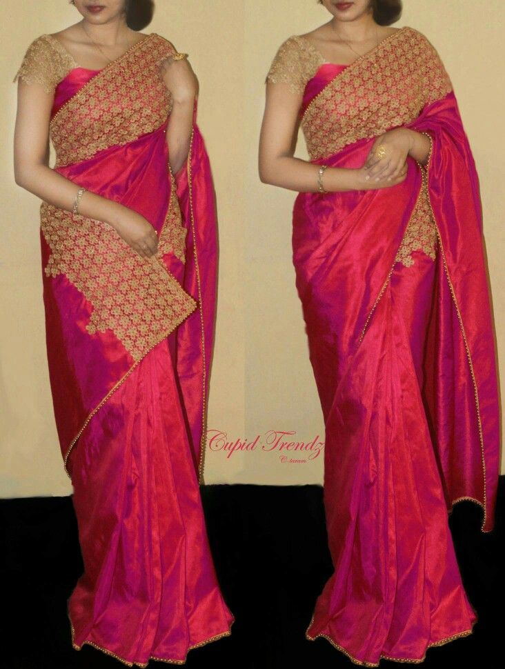 Sari with border