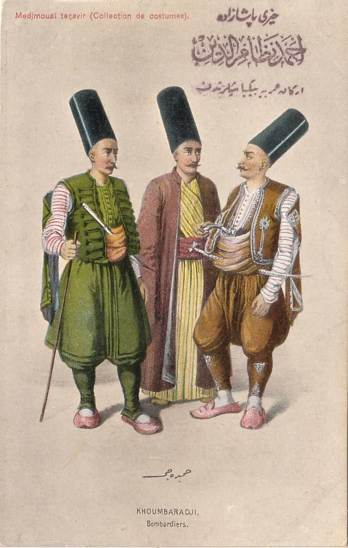 "Ottoman Turkey, Costumes, Medjmouaï Teçavir (1910s) Fruchtermann No. 103. Max Fruchtermann, 1852-1918. The most prominent early publisher of Ottoman postcards, at the age of seventeen he opened a frame-shop at Yüksekkaldirim Istanbul. It is hard to underestimate his role in the publishing scene that followed. He was one of the first ""editeurs"" (if not the very first) to create postcards depicting the Ottoman Empire."