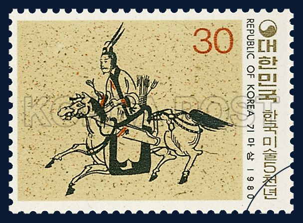 Special Postage Stamps Commemorating the `5000 Years of Korean Art` Exhibition, equestrian statue, Traditional Art, black, red clay,redbrown,reddishbrown, 1980 05 20, 한국미술 5천년 특별, 1980년 05월 20일, 1175, 기마상,  Postage 우표