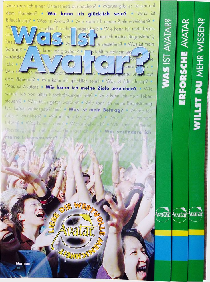 Was ist Avatar?  Diese Broschüre gibt Dir einen schnellen Überblick.