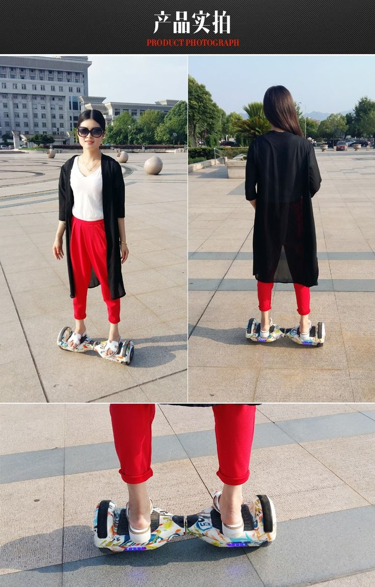 2015 new arrival smart balance electric skate board with two magic wheels