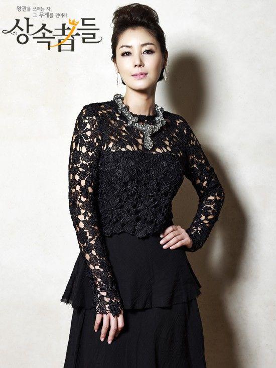 The Heirs (상속자들) Korean - Drama - Picture @ HanCinema :: The Korean Movie and Drama Database