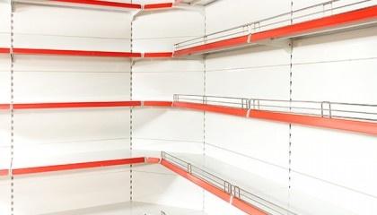 Alınlıklı Süpermarket Duvar Ünitesi http://www.matessystem.com/raf-sistemleri/