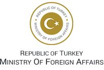 Republic of Turkey Electronic Visa Application System