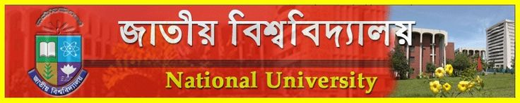 NU BBA 2nd Year Online Form Fill-up 2011 www.nubd.info