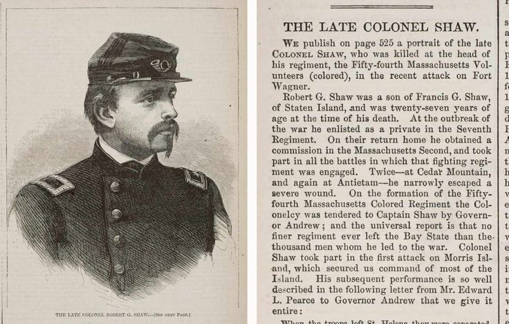None Knew Him But to Love Him: The Last Night of Robert Gould Shaw ~An Original Article from Harper's Weekly, August 15, 1863 (Part One)