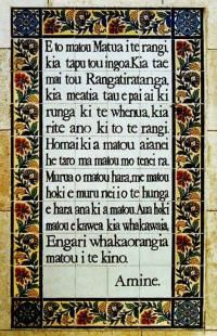Maori Lords Prayer