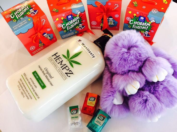 новогоднее настроение 159 молочко для тела Hempz 1789 брелок кролик 790 тик так мини 39 #wanttasty