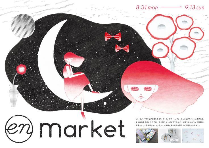 en Market - Mikako Mizuuchi
