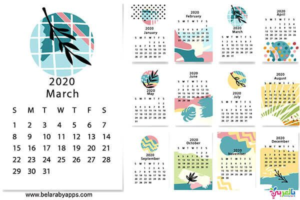 Free Printable 2020 Monthly Calendar Pdf بالعربي نتعلم Calendar Pdf Monthly Calendar Monthly Calendar Template