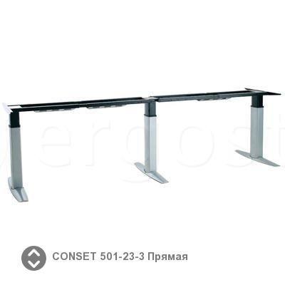 Опора Conset 501-23 7S400K для переговорного и конфернц стола на трех ножках с электроприводом