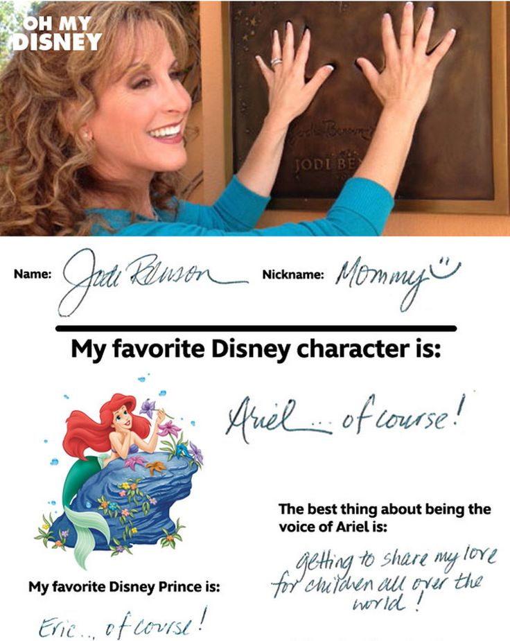 Jodi Benson (the voice of Ariel) took the Oh My Disney quiz: http://di.sn/gLV