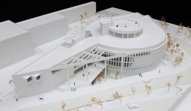 Nueva sede | Renovación del Museo de la Luz