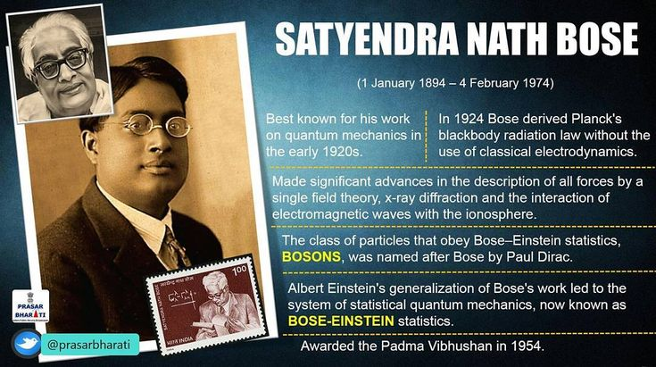 """Today in #history-4-#February-1974#SatyendraNathBose a noted #mathematician #professor and #physicist passed away at #Calcutta. He contributed greatly to #statictical #mechanics the #electromagnetic properties of #ionosphere the #therories of #Xray #crystallography and thermoluminescence and unified field theory. Bose instituted """"Planck's Law and the #Hypothesis of Light Quana"""" in 1924.he was an IndianphysicistfromBengalspecialising intheoretical #physics. He is best known for his work…"""