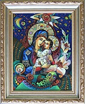 $150 Ukrainian Christmas Icon Glass Painting