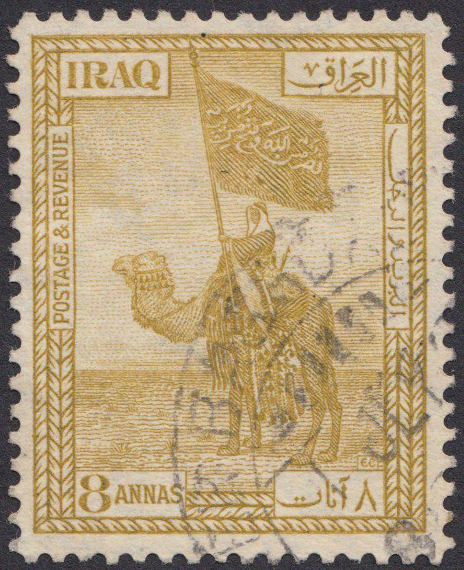 1923 2007 best IraqMesopotamiaBabylonAssyrian and the Sumerian