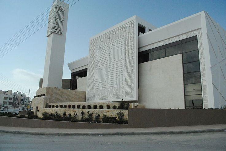 File:Al-Hamshari Mosque1 - Amman.JPG