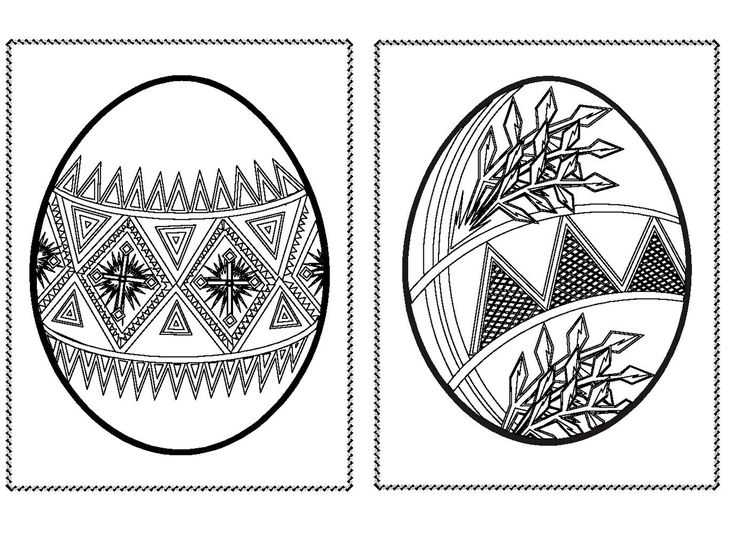 Hundreds of Free and Printable Easter Egg Coloring Pages: Moms Who Think's Free Easter Egg Coloring Pages