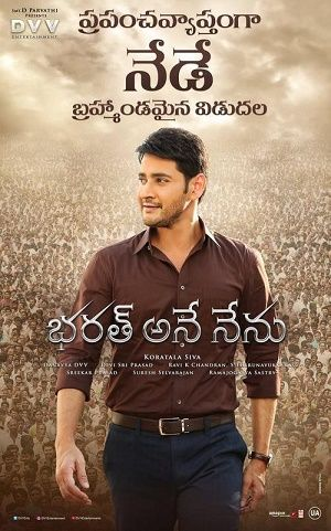 Bharat Ane Nenu 2018 Telugu Movie Hindi Dubbed Hdrip 700mb 400mb