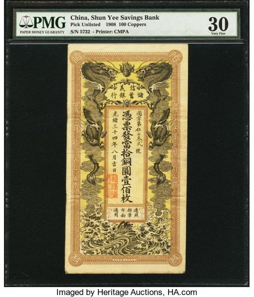 World Currency: , China Shun Yee Savings Bank 100 Coppers 1908 Pick UNL S&M #H133-10.. ...