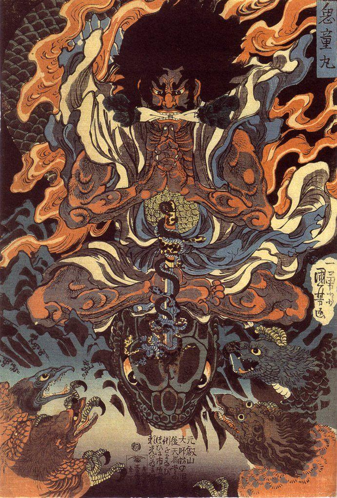 Japanese Folklore   Figures to the japanese Mythology