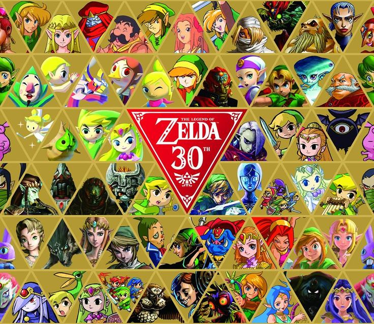 Nintendo released this illustration of the 30th anniversary of The Legend of Zelda