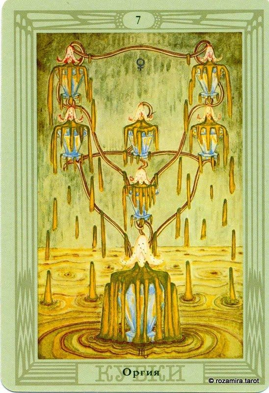 Thoth Fortune Tarot Card Tutorial: 79 Best THOTH TAROT CARD DECK Images On Pinterest