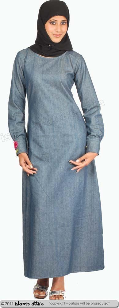 Nawal Islamic Abaya